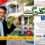 Gulberg Islamabad Housing Poject