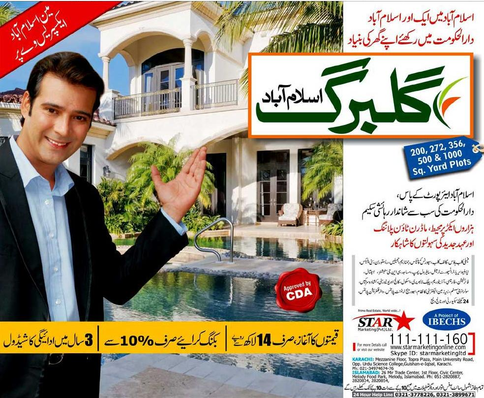 Gulberg Islamabad – Payment/Price Schedule Residential plots