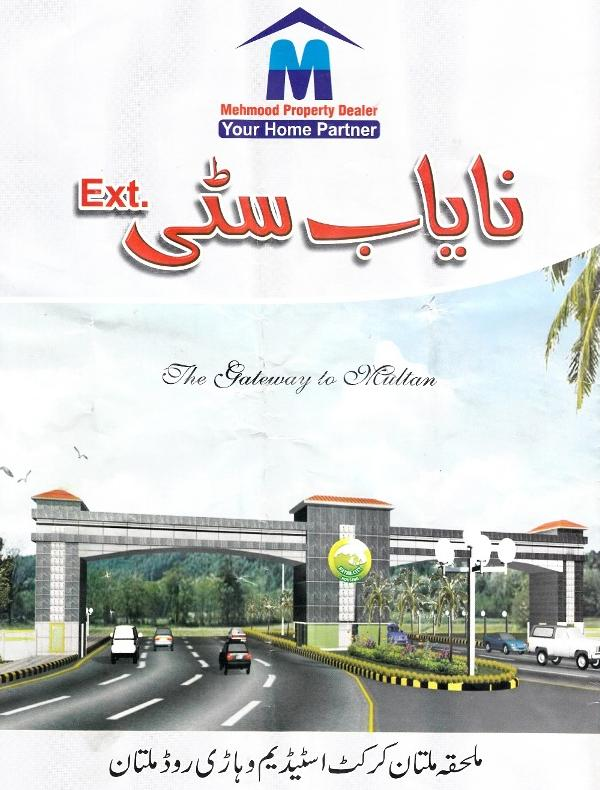 Nayab City (Extension) Housing Scheme Multan