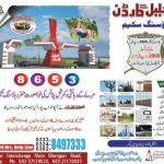 Al-Jalil Garden Housing Scheme Lahore
