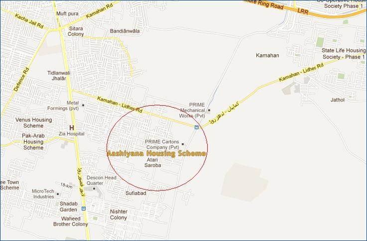Ashiana Housing Scheme Lahore Shops And Apartments
