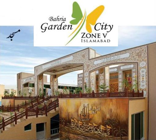 Bahria Garden City Islamabad – Last Date of Application 14-12-2012