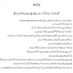 Eden Place Housing Scheme Lahore - Instructions