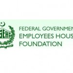 Policy of plots allotment to Federal Govt employees unfair – PAC