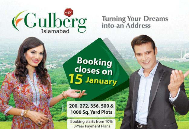 Gulberg Housing Scheme Islamabad, January 15, 2013 is Last Date of Booking