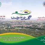 Gulistan e Sarmast Housing Scheme Hyderabad – 3rd phase booking soon