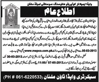 Residential plots allotment in WAPDA Town Multan