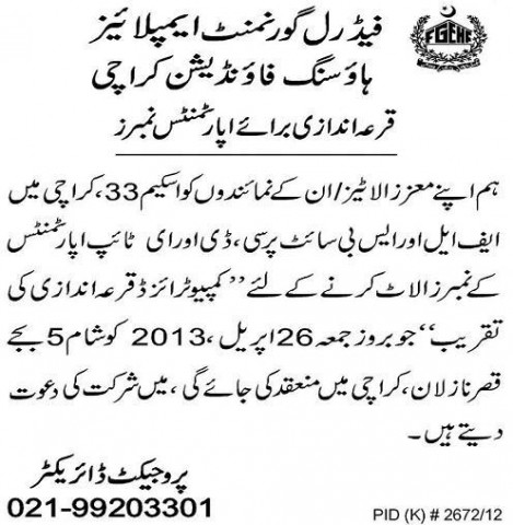 FGEHF Karachi Apartments Balloting 26-4-2013