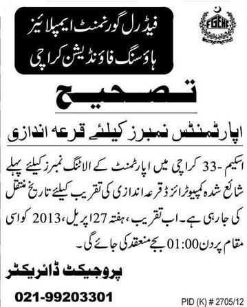 FGEHF Karachi Apartments Numbers Balloting