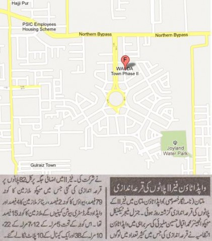 WAPDA Town Multan Plots Balloting News dated 8-5-2013 in daily Nawaiwaqt Multan and Location Map