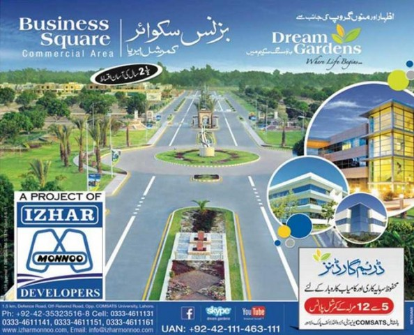 Dream Garden Housing Scheme's Business Squire Commercial Area, Lahore