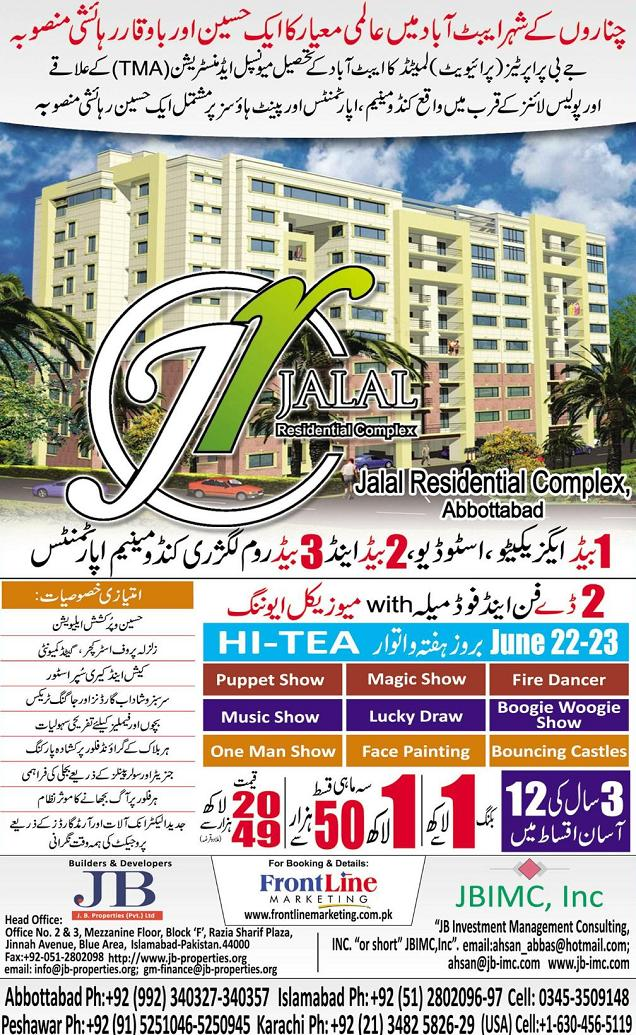 Jalal Residential Complex Abbottabad contacts and Addresses