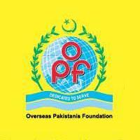 OPF Logo - Overseas Pakistanis Foundation