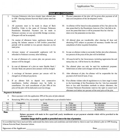 OPF Housing Scheme Lahore Application Form (Page 2/2)