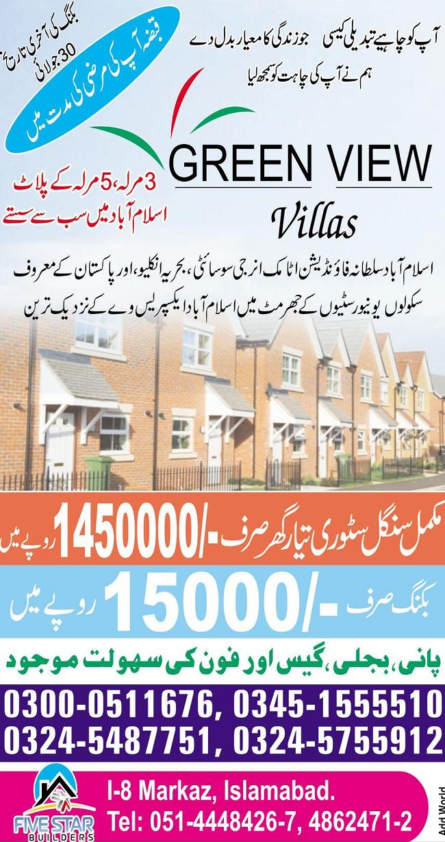 Green View Villas Housing Scheme Islamabad