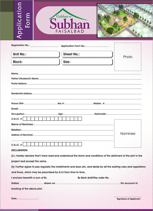 Gulshan-e-Subhan Housing Project Faisalabad – Application Form ...