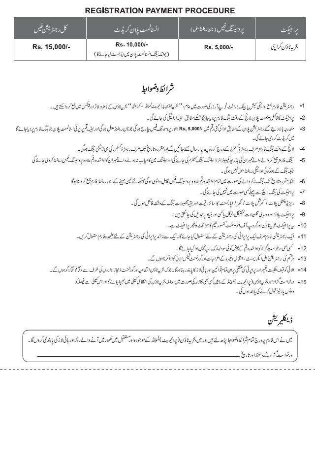 Bahria Town Karachi Registration Form for plot, house, apartment 3