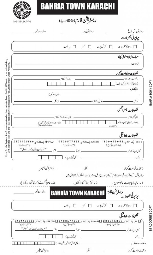 Bahria Town Karachi Registration Form for plot, house, apartment