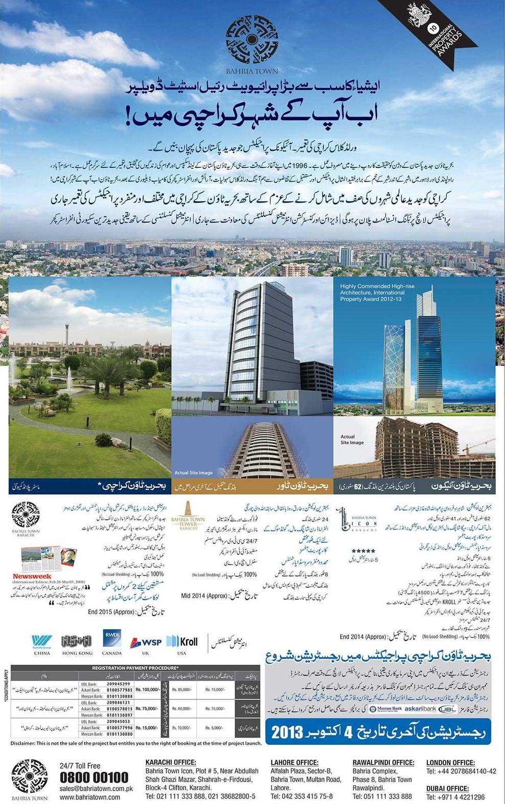 Bahria Town Karachi membership registration starts