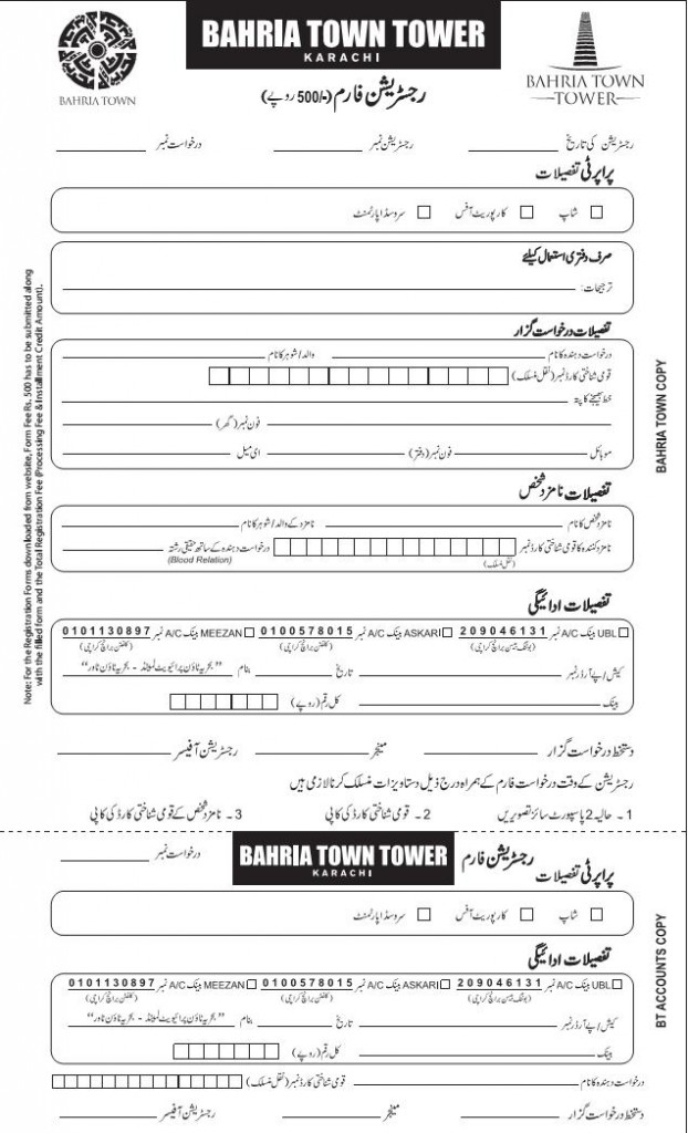 Bahria Town Tower Registration - Application Form