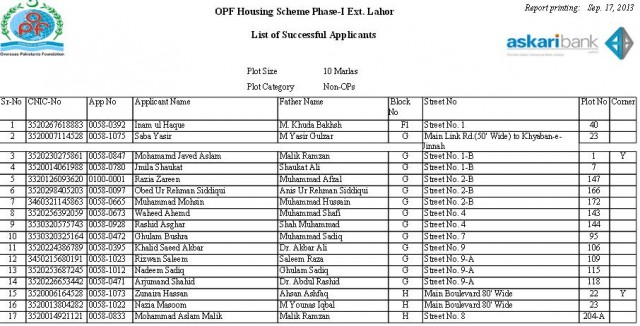 Balloting Result OPF Housing Scheme Phase 1 Ext Lahore - 10 Marla