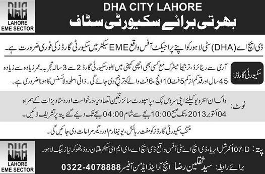 Job opportunities in DHA City Lahore