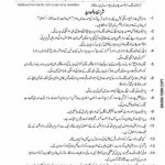 Registration Form Bahria Town Karachi Projects - Bahria Town Copy 2