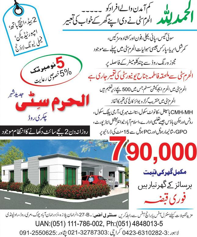 Al-Haram City Chakri Road Rawalpindi, Low Cost-Income Houses for Sale