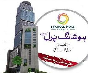 Bahria Town Announced Hoshang Pearl & Opal 225 Projects in Karachi