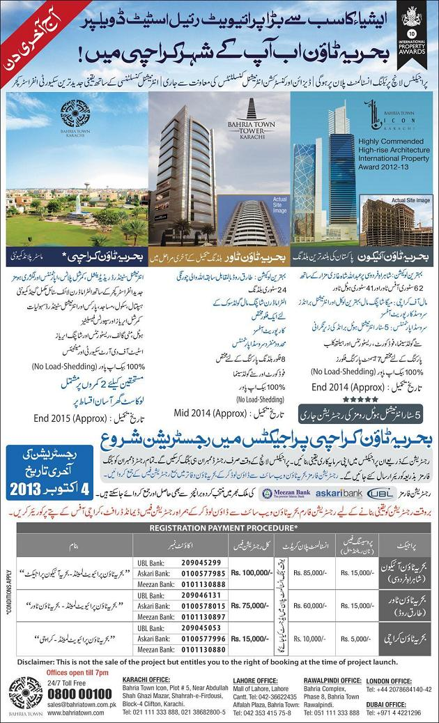 Bahria Town Karachi Project Members Registration Last Date 4/10/2013