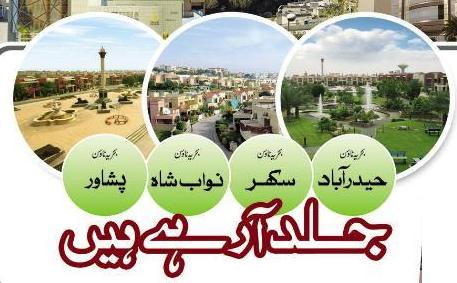 Bahria Town Peshawar, Hyderabad, Sukkur, Nawabshah housing Schemes/Projects