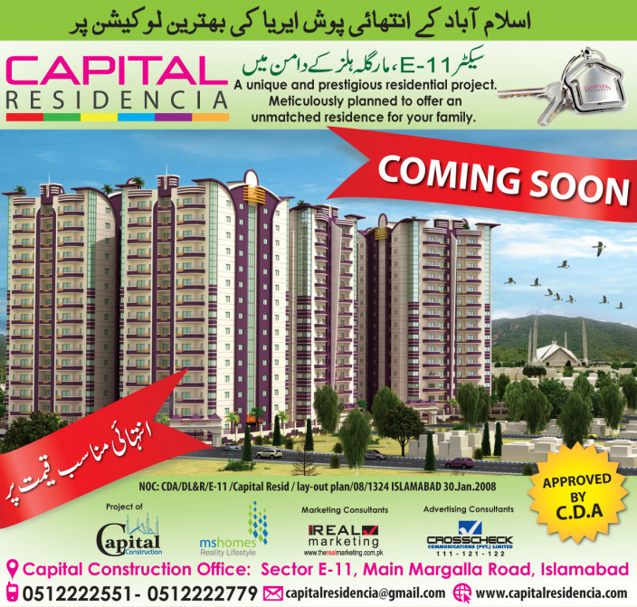 Capital Residencia Sector E-11 Islamabad – fjtown