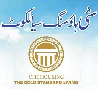 City Housing Sialkot Logo