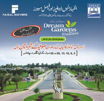 Dream Gardens Housing Scheme Multan Inauguration Soon