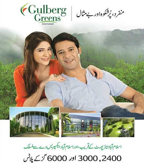 Gulberg Greens Islamabad – Master Plan & Location Map