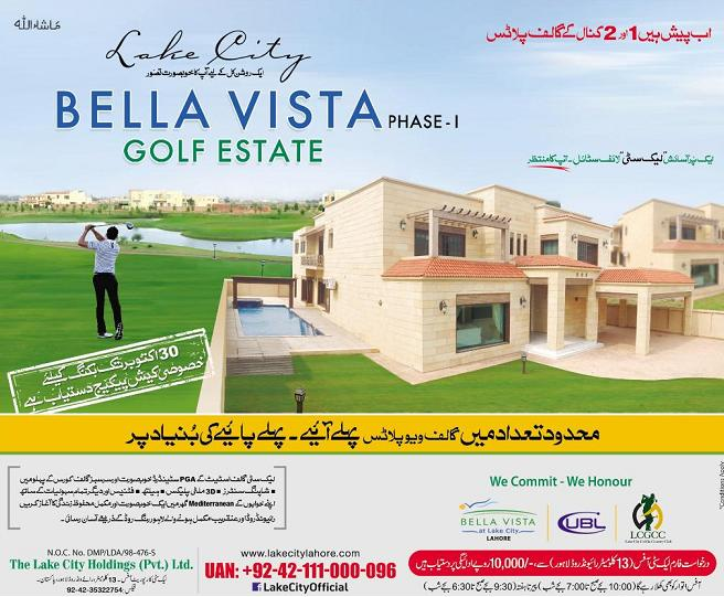 Lake City Bella Vista Golf Estate Lahore – Residential Plots for Sale