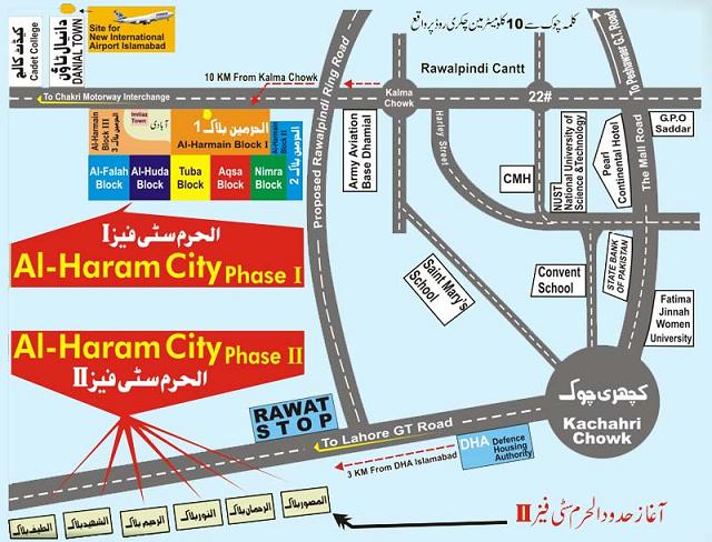 Location Map - Alharam city Phase-I, II Chakri Road, GT Road Rawalpindi