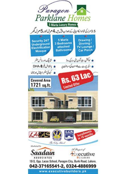 Paragon Parklane Homes, Paragon City Lahore