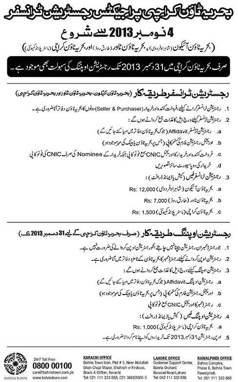 Bahria Town Karachi  Projects registration Transfer and Opening started