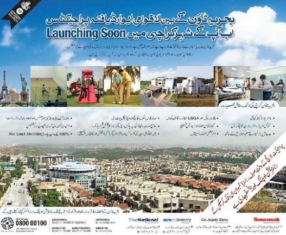 Bahria Town Karachi launching