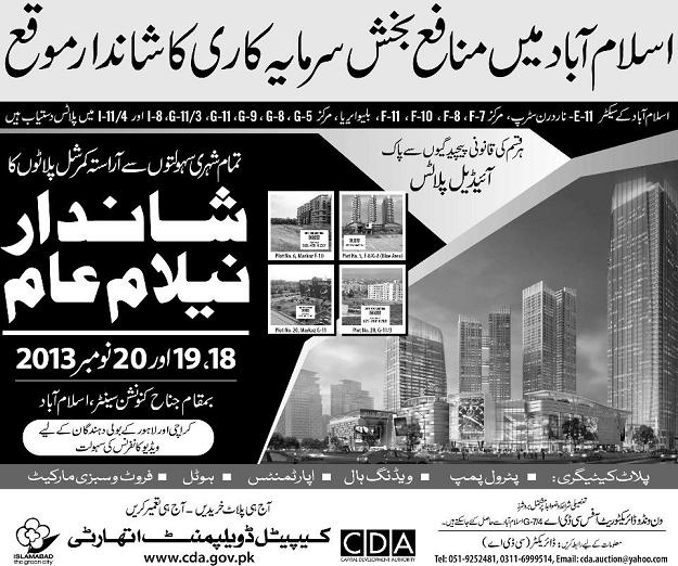 Commercial Plots Auction/Sale in Islamabad