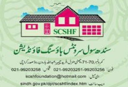 Address, Phones, Contacts, Email - Sindh Civil Servants Housing Foundation