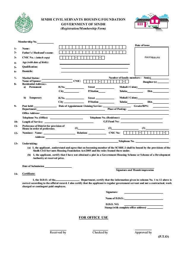 Application Form - Sindh Civil Servants Housing Scheme (Page 1/2)