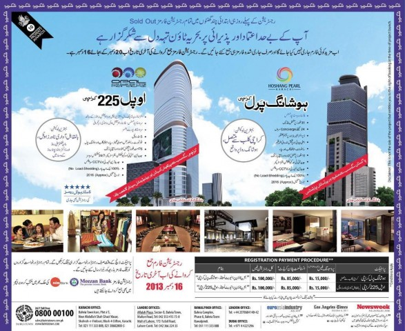 Bahria Town Closed Sale of registration Form for Karachi New Projects