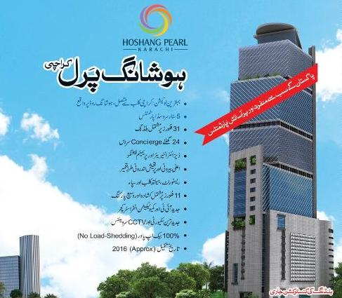 Bahria Town Started Registration in Hoshang Pearl Karachi Residential Apartments