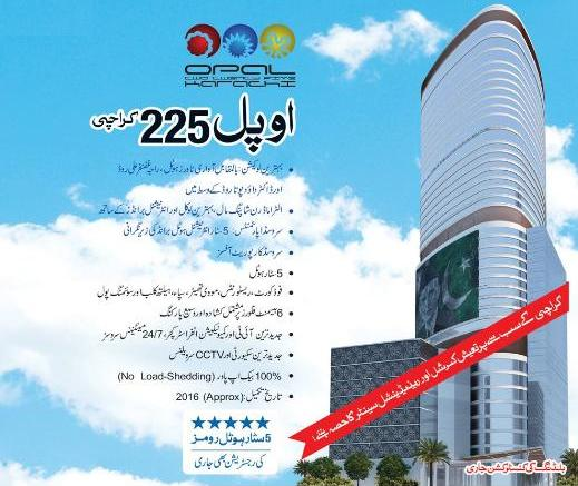 Bahria Town Started Registration in Opal 225 Karachi
