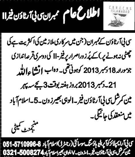 CBRECHS Islamabad Balloting-Draw of Plots on 21-12-2013
