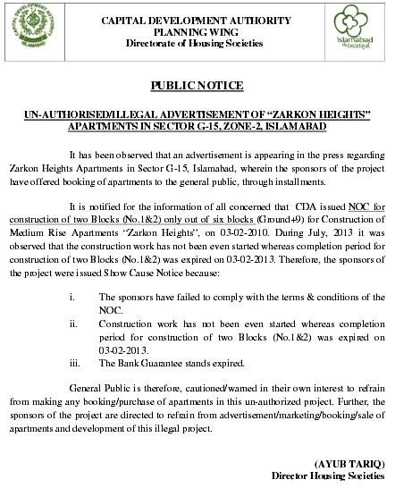 CDA Declared Zarkon Heights Islamabad Illegal