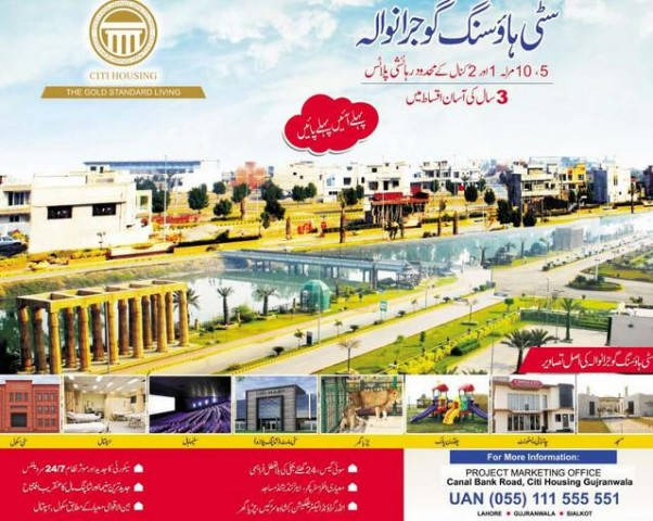 City Housing Gujranwala Offers Residential Plots for Sale