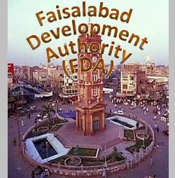 Faisalabad Development Authority (FDA) Logo